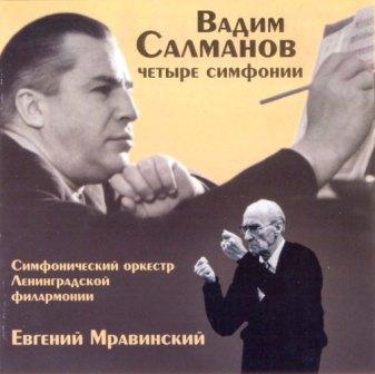 Salmanov