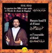 Husayn Ismail Al-Azami.jpg